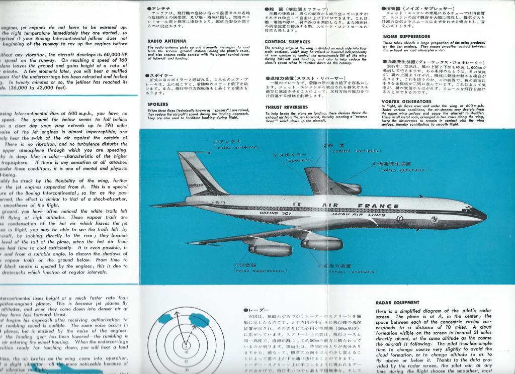 Air France 707 brochure, 1961
